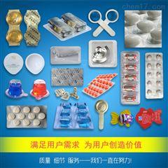 DPP-115蜂蜜黄油奶片糖果胶囊铝塑泡罩包装机厂家