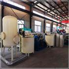 硅质保温板生产设备