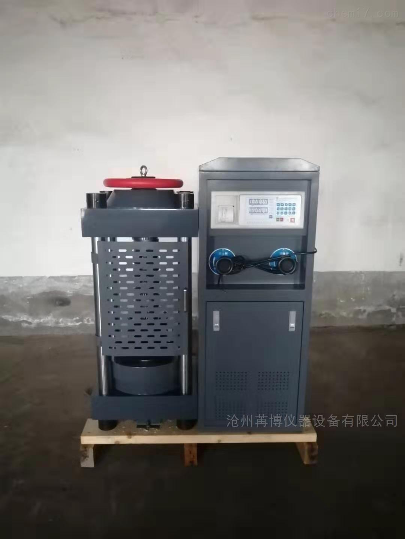 DYE-2000型数显电液式压力试验机厂家