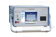 SDJB-4000三相繼電保護測試儀