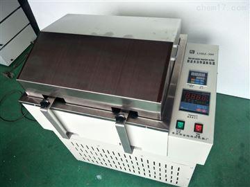 W501C,W201C数控恒温水浴锅(全不锈钢内胆、加热圈、内置式探头)