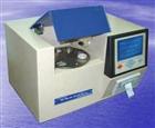低价供应MHY-13359酸值自动测定仪