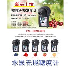 日本爱拓桃子无损糖度计 水密桃糖分测量仪