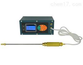 型号:ZRX-27542便携式氩气检测仪