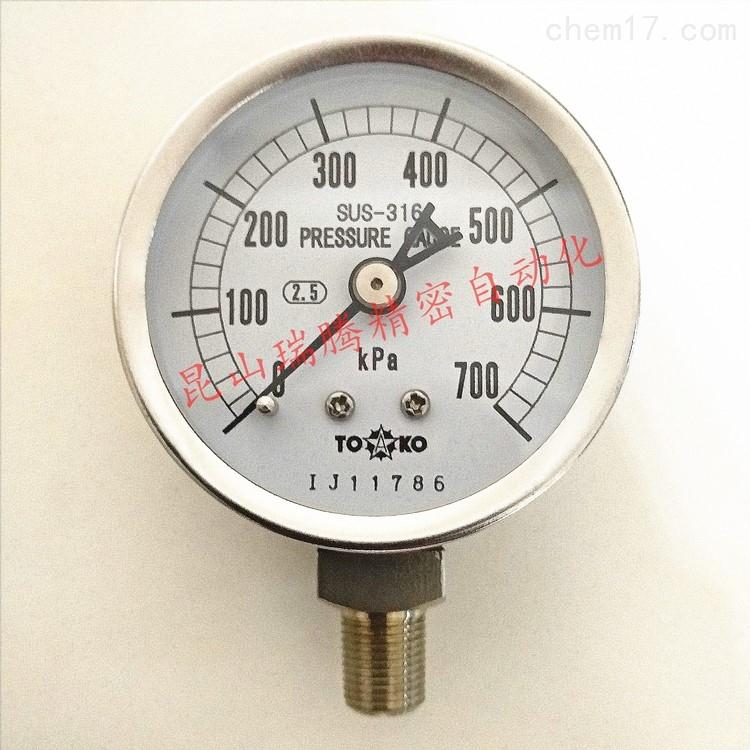 东洋计器TOAKO全不锈钢小型压力表