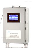 DCSG-2099水质监测常规五参数