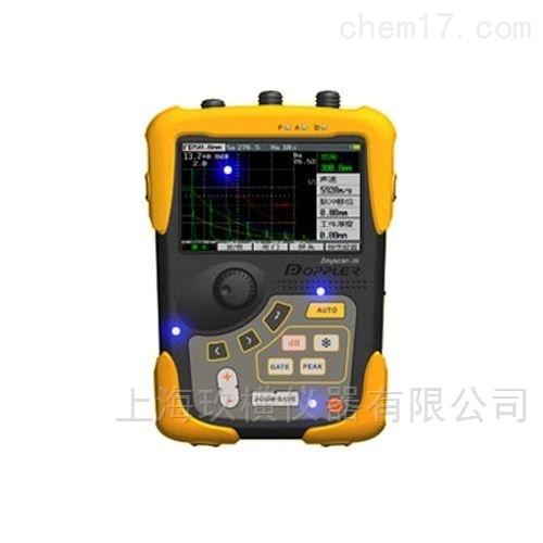 AS20 经济型超声探伤仪