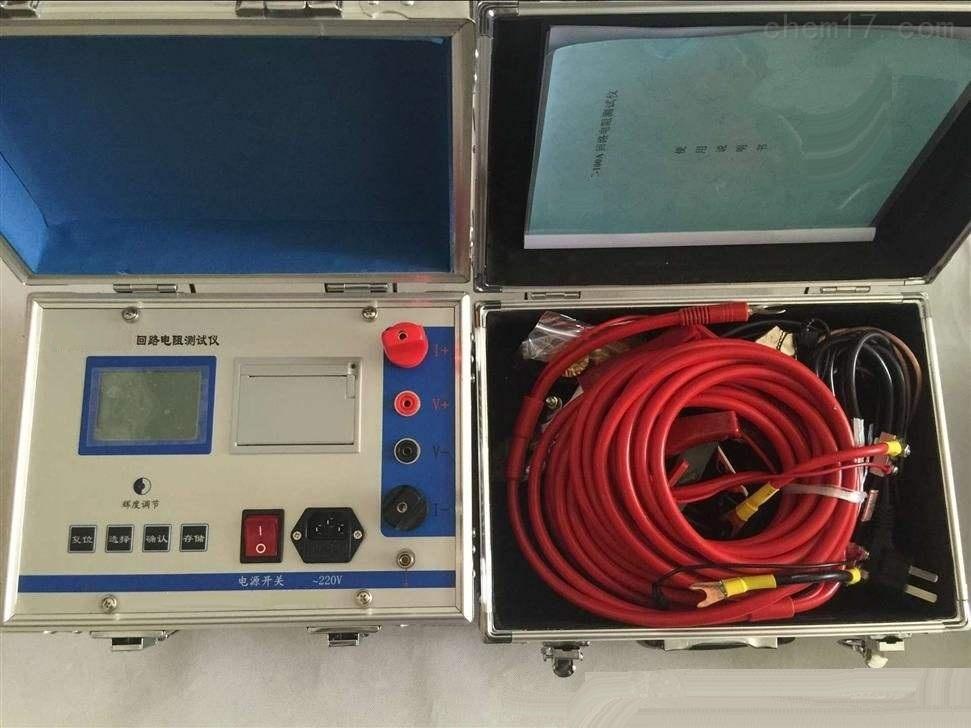 五级电力承装修试高压开关回路电阻测试仪