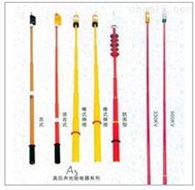 GD高压声光验电器优质供应