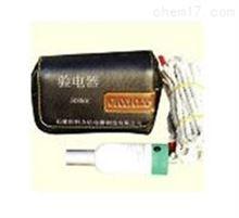 绳式验电器GDY-S优质供应