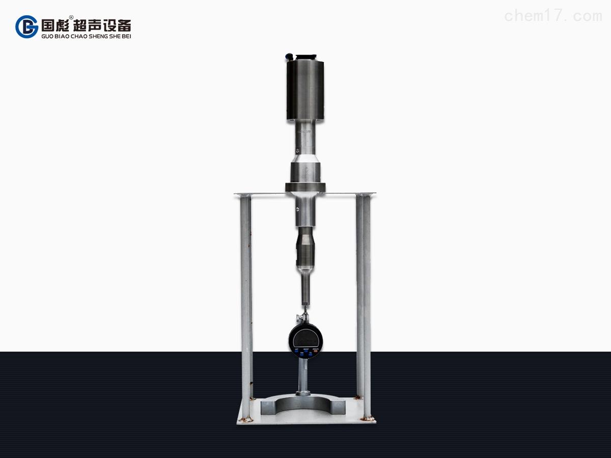 国彪超声波振幅测量仪