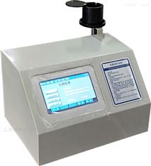 ND-2105X台式联氨水质分析仪