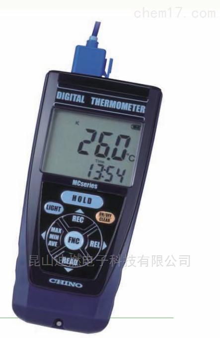 CHINO手持式测温仪MC1000