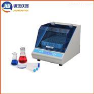 恒温孵育摇床JYC-20小型台式振荡培养箱