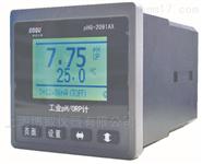 pHG-2091AX 智能型工业PH/ORP计