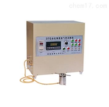 JH-III-22多孔陶瓷透气度试验仪