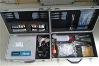 多功能肥料养分检测仪SYS-FYC
