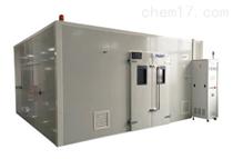 CX-LH系列老化试验房