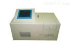 特价供应CZ1420型绝缘油酸值全自动测定仪