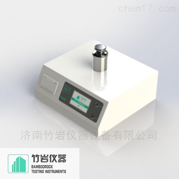 <strong>竹岩仪器 MFY-10 安瓿瓶密封完整性测试仪</strong>
