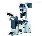 北京大学奥林巴斯研究及生物显微镜