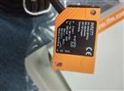 IFM传感器ID5048使用手册