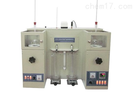 石油产品蒸馏测定仪(双管低温)