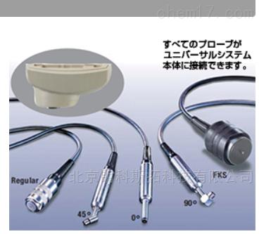 日本COTEC可泰 磁性金属涂成测厚仪传感器