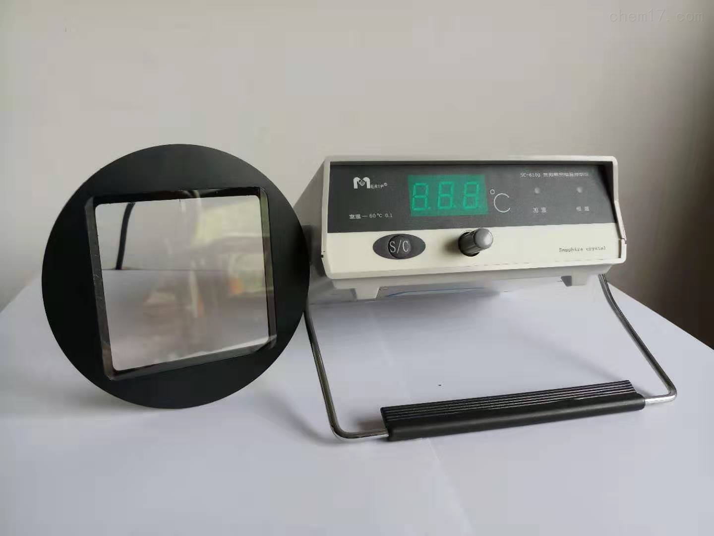 透明热台 倒置奥林巴斯(室温-60度)