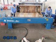 北京福乐伟淀粉离心机维修检修的省心厂家
