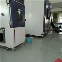 YH山东小型高低温快速温变试验箱