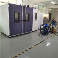 Y-HE-12m³供应步入式高低温箱