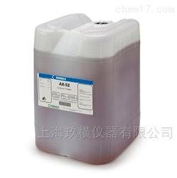 Magnaglo® AX-52 防锈剂