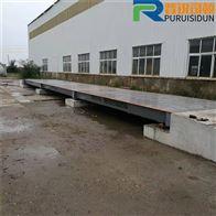 忻州开板结构100吨电子地磅