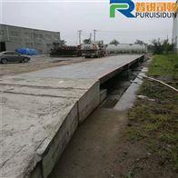 宁河150吨18米地上衡维修