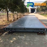铁岭16米带打印100吨电子地磅