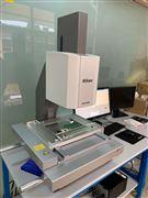 Nikon尼康影像测量仪iNEXIV VMA-2520二次元