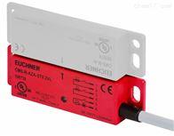 CMS-R-AXD-03V德国安士能EUCHNER磁编码安全开关