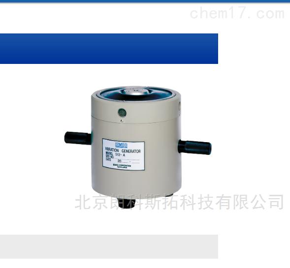 日本EMIC艾美克小型试验震动测量仪512-A/A