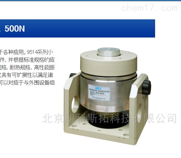 日本EMIC艾美克小型震动测量仪9514-AN / SD