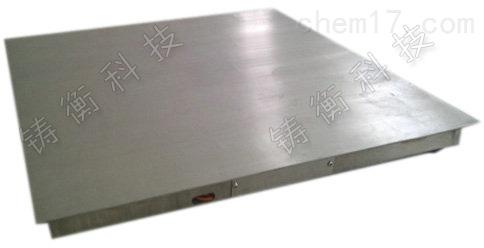 标准型单层地磅秤,超低电子磅秤