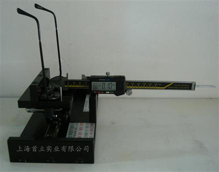 银宗中梁合口位平行测量仪YT-150
