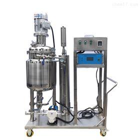 超声波碳纳米管分散设备