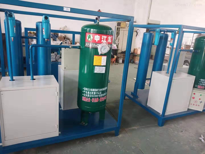 在线供应干燥空气发生器承试厂家
