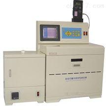型号:ZRX-27423自动石蜡光安定性测定器