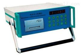 型号:ZRX-27420残余应力检测仪