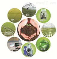 农业物联网综合管理系统