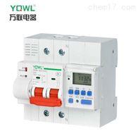 知名水泵定时控制器货源