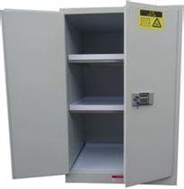 剧毒试剂安全储存柜