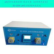 pH自动控制加液系统